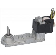 Meghajtó motor VERNIS RS940014