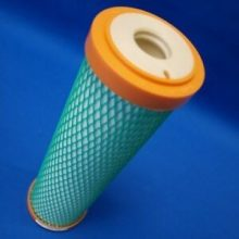 Carbonit Wasserfilter Kartusche IFP Ultra