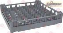 Tálcatartó kosár 500x500x110 mm